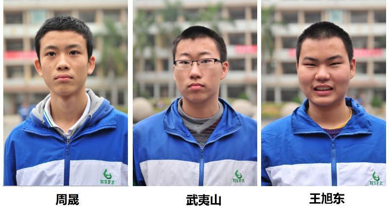 2014年第30届中国数学奥林匹克获奖喜报(有图片) - 数学特级教师李兴怀 - 华师附中数学教育工作室