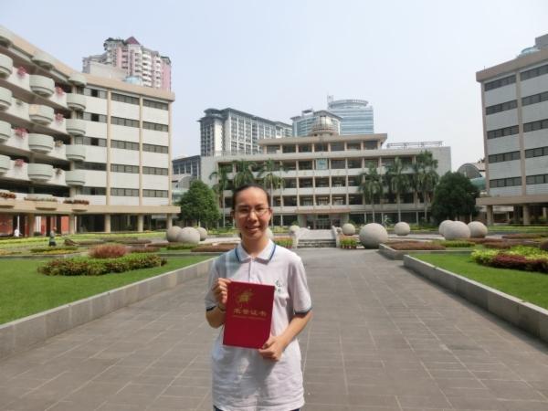 2015年中国女子数学奥林匹克获奖喜报 - 数学特级教师李兴怀 - 华师附中数学教育工作室
