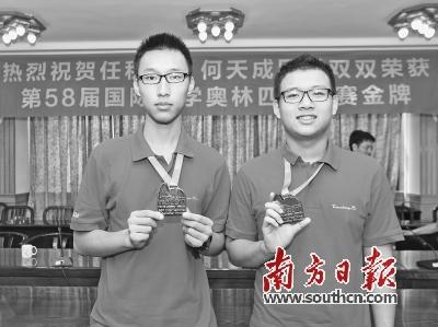 华南师大附中两学子夺国际奥数金牌 - 数学李老师 - 华师附中数学教育工作室